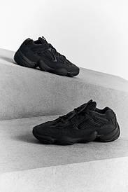 Мужские кроссовки Adidas Yeezy  500   реплика