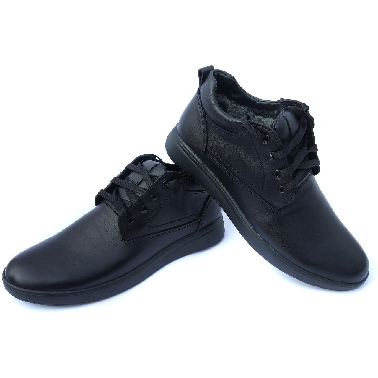 Обувь производства Харьков  зимние мужские полуботинки, кожаные, черного  цвета, на шерсти, 4ad51a6f1c1