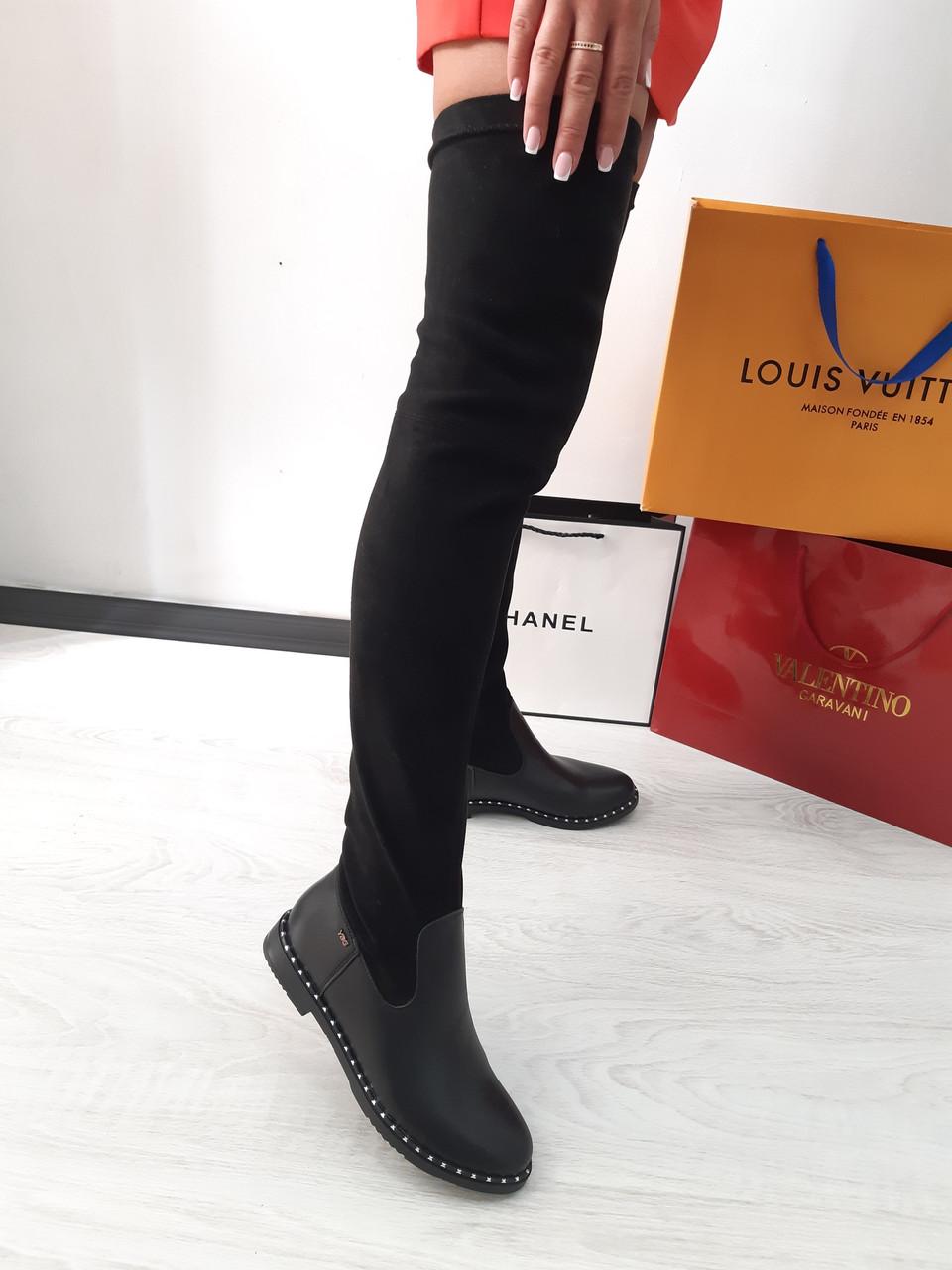2d3663371 Ботинки женские Treiland-37 размер: продажа, цена в Харькове ...