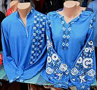 Вишиті сорочки оптом в Украине. Сравнить цены 253924cf1017a