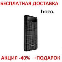 Power Bank HOCO 19800Ah Mige B20A Портативная батарея Внешний аккумулятор зарядний пристрій, фото 1