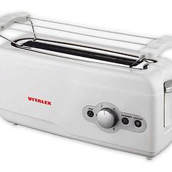 Тостер VITALEX VT-5016 Белый