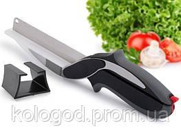 Кухонные Ножницы для Шинковки Smart Cutter