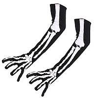 Перчатки Скелет длинные, Унисекс, фото 1