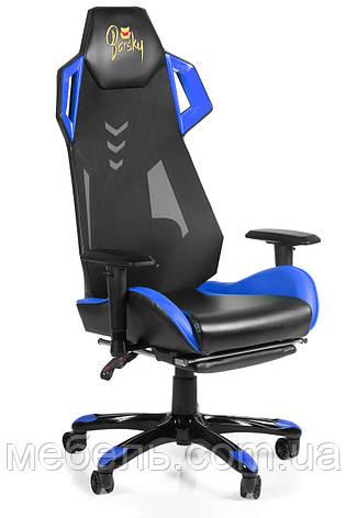 Детское компьютерное кресло Barsky BGM-05 черно-голубое, фото 2