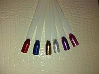 Втирка для ногтей,6 цветов, фото 1
