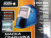 Сварочная маска Искра MCA-800, фото 1