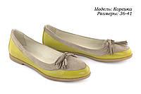 Туфли без каблука, фото 1