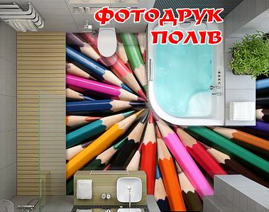 Підлогове покриття з зображенням, 2х2м (будь-який розмір)