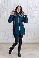 Куртка зимняя женская с натуральным мехом 44