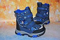 Ищите качественную,надежную зимнюю обувь? Термоботинки ТОМ.М, натуральный мех 22-28р, зимние сапоги ТОММ