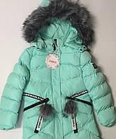 Куртка на девочку 8 лет