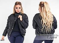 Куртка укороченная женская R-18975 черный