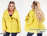 Куртка стеганная из плащевки с подкладкой R-18978 желтый