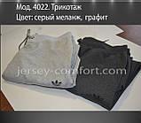Штани чоловічі спортивні. Чоловічі спортивні штани трикотажні. Різні кольори. Мод. 4022., фото 8