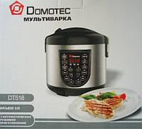 Мультиварка 15 Режимов Domotec DT 518 am, фото 1