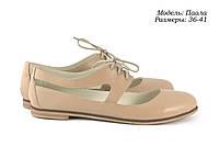 Туфли без каблука на шнурках, фото 1