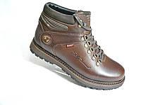 Ботинки мужские Bumer в Украине. Сравнить цены ed64788f953c9