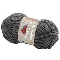 Плюшевая пряжа HIMALAYA DOLPHIN BABY 80320 темно-серый