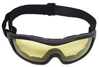 "Защитные очки ""Mountain"" MFH"