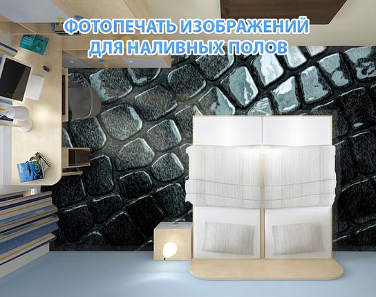 Підлога з фотодруком, 2х2м (будь-який розмір), фото 2