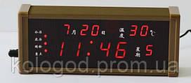 Настільні Електронні Годинники Led Clock ZX 13 M