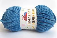Цвет 80341 джинс Плюшевая пряжа HIMALAYA DOLPHIN BABY