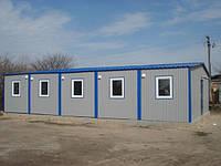 Бытовой модуль размером 12,5 х 8,0 х 3,4 метра Бытовка Вагончик строительный
