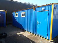 Бытовое помещение Сантехническое размером 7,0 х 2,5 х 2,9 метра Бытовка Вагончик строительный