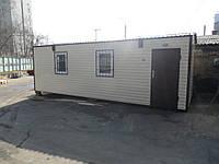 Бытовые помещение размером 8,0 х 3,0 метра Бытовка общего назначения Вагончик строительный, фото 1