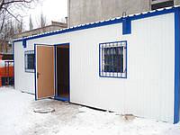 Бытовое помещение размером 3,0 х 9,0 х 3,0 метра Бытовка общего назначения Вагончик строительный, фото 1
