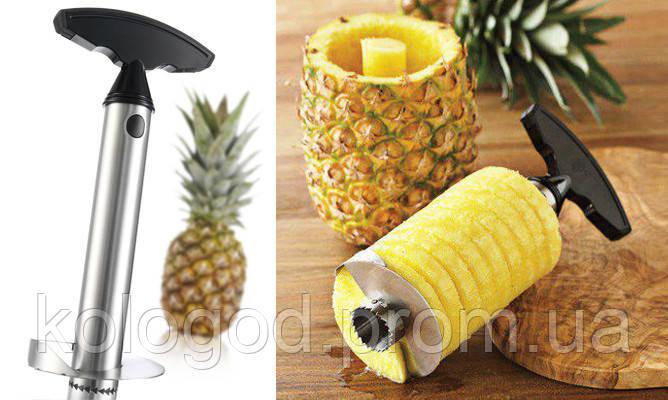 Ніж для Ананаса Pineapple Corer Slicer