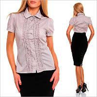 Серая блузка приталенного покроя