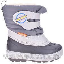 Зимові чобітки з натуральним хутром для хлопчика Demar Baby Sports 22-23р - 15см;
