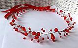 Венок с хрустальными бусинами Красный Украшение в прическу, фото 5