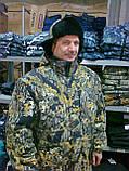 Костюм утепленный Заг-Зигер, фото 2