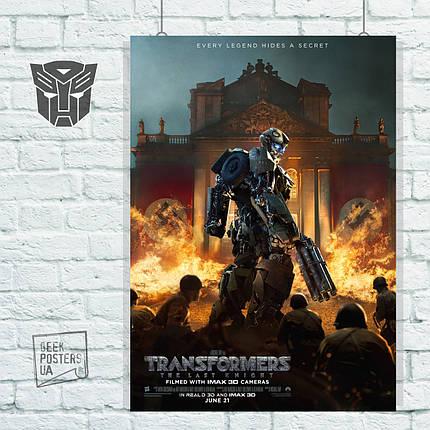 Постер Трансформеры 5: Последний рыцарь (2017). Размер 60x42см (A2). Глянцевая бумага, фото 2