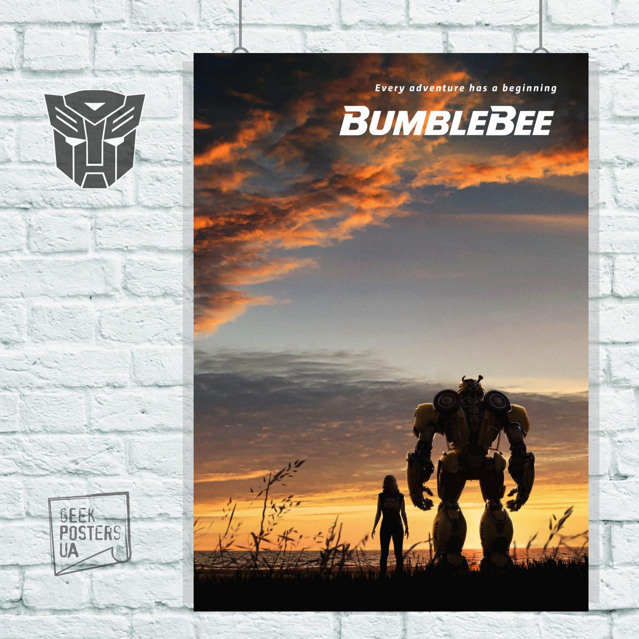 Постер BumbleBee, Бамблби (2018). Размер 60x42см (A2). Глянцевая бумага