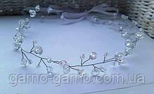 Вінок для волосся з кристалами Білий прозорий блискучий
