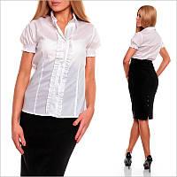 Классическая белая блузка с рюшами