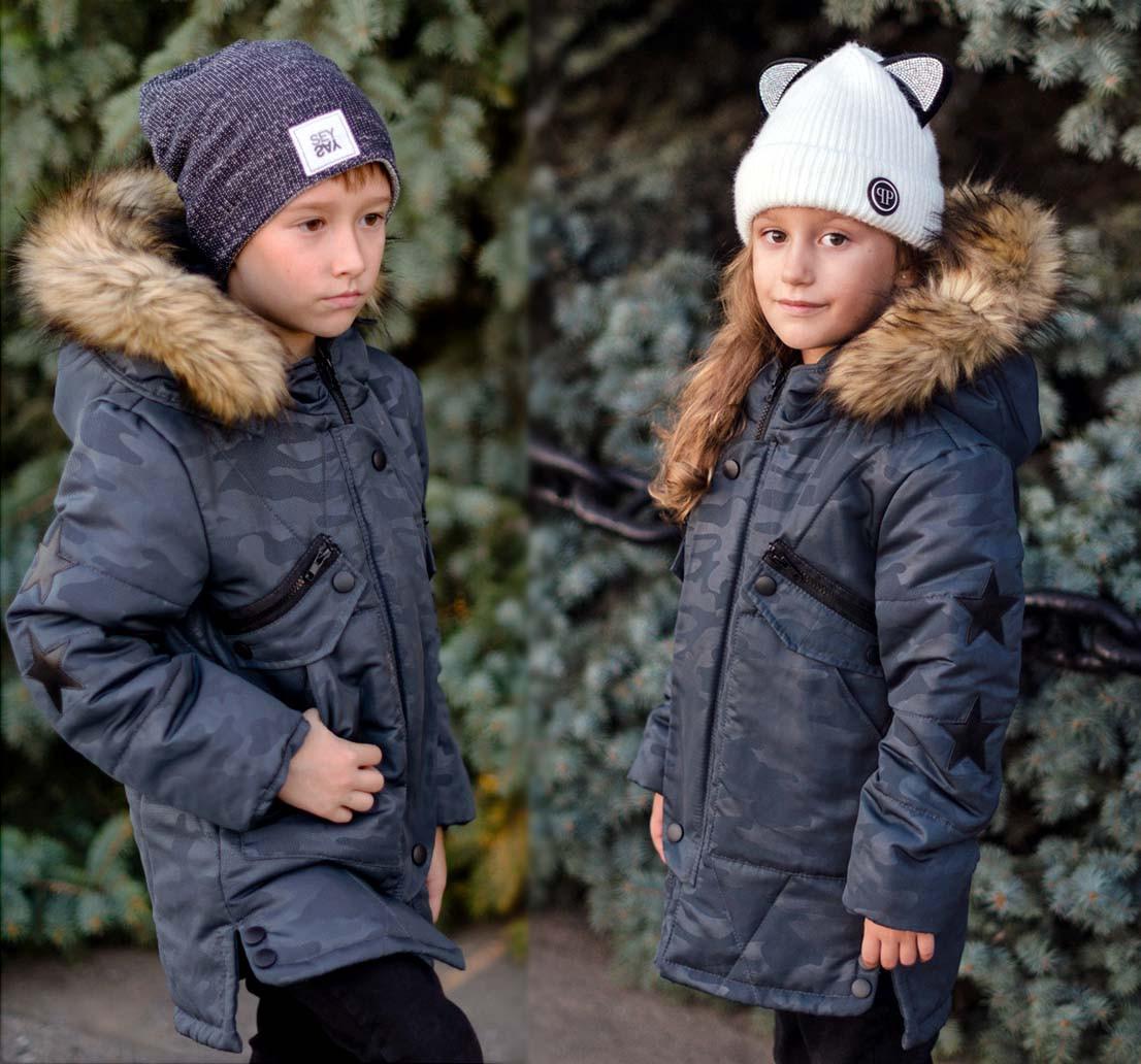 """Детская подростковая зимняя куртка на синтепоне """"Канада Милитари Звёзды Кожа"""" в расцветках"""