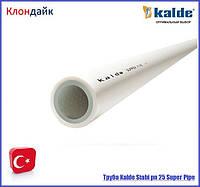 Kalde труба Stabi Super Pipe Pn25 D 32