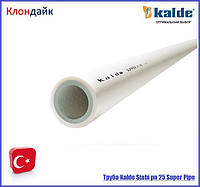 Kalde труба Stabi Super Pipe Pn25 D 63