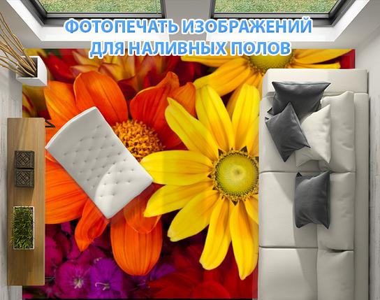 Фотопечать изображений для полов, 2х2м (любой размер), фото 2
