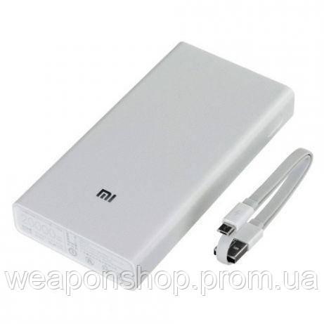 Портативная батарея Xiaomi Mi Power Bank 20000mAh