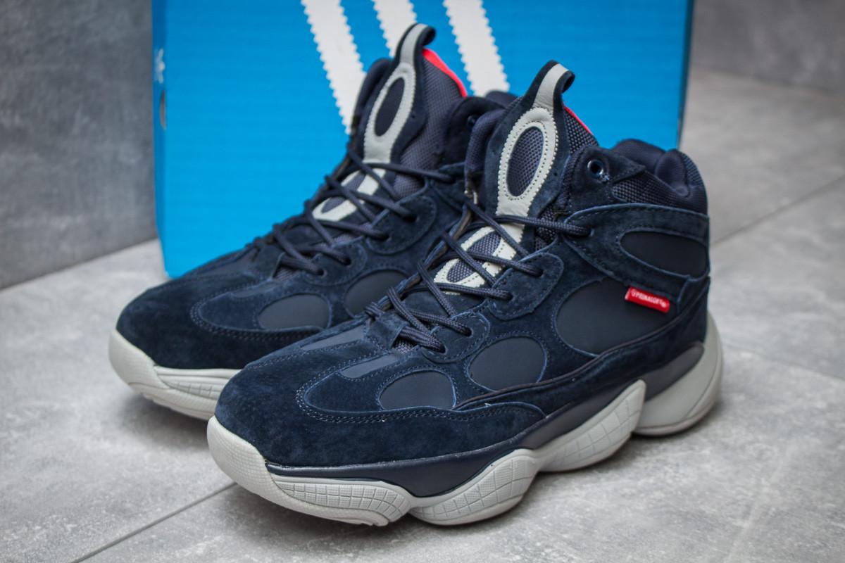 Зимние ботинки на меху в стиле Adidas Primaloft, темно-синий (30303),  [  42 43 44 45 46  ]