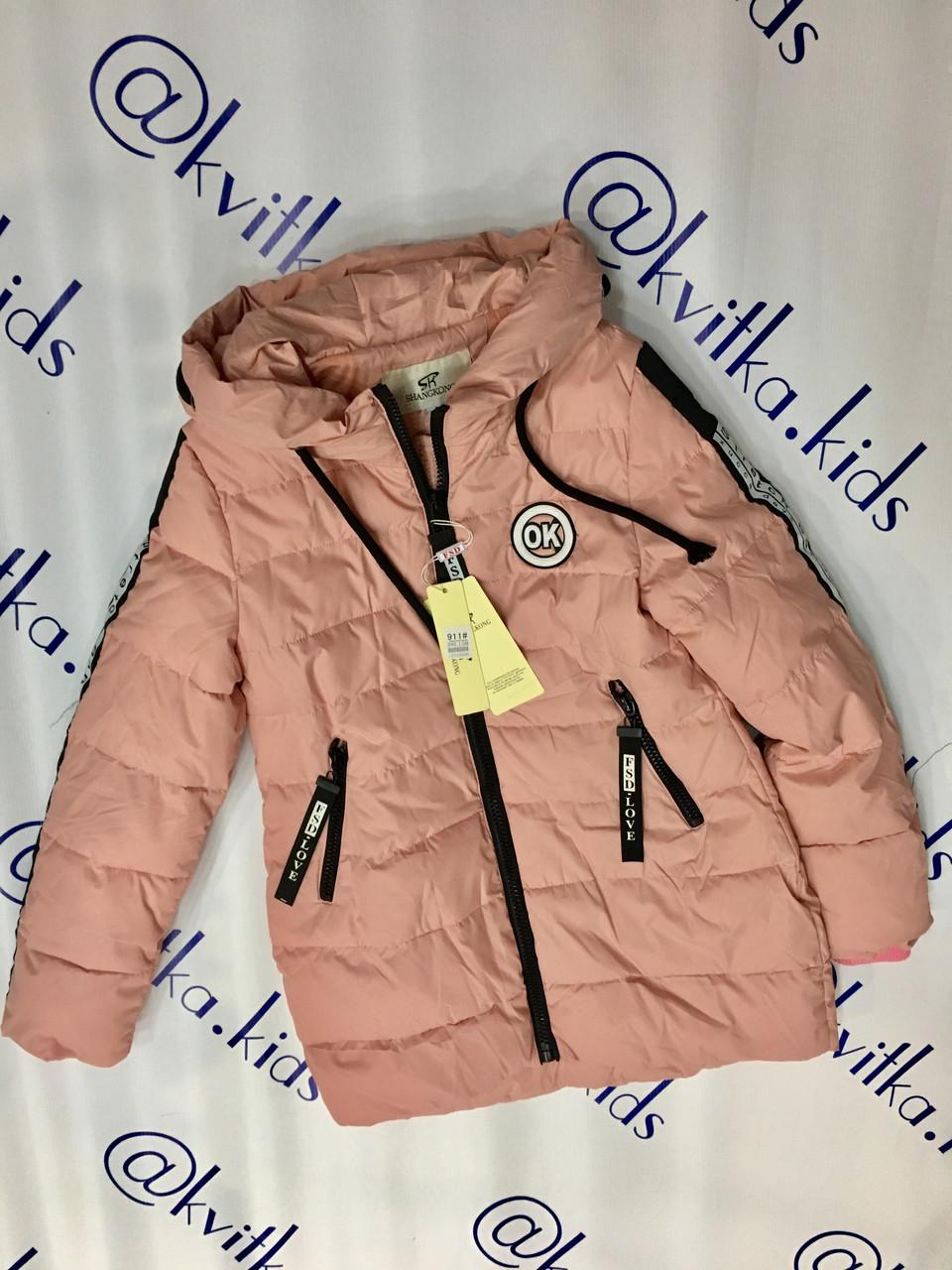 Куртка на девочку размеры 134-158