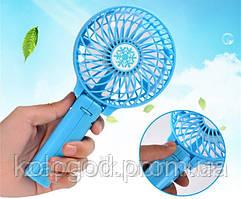 Портативний Ручний Міні Вентилятор Handy Fan Mini USB