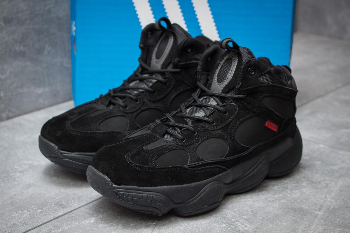 Зимние ботинки на меху в стиле Adidas Primaloft, черные (30301),  [  42 43 44 45 46  ]