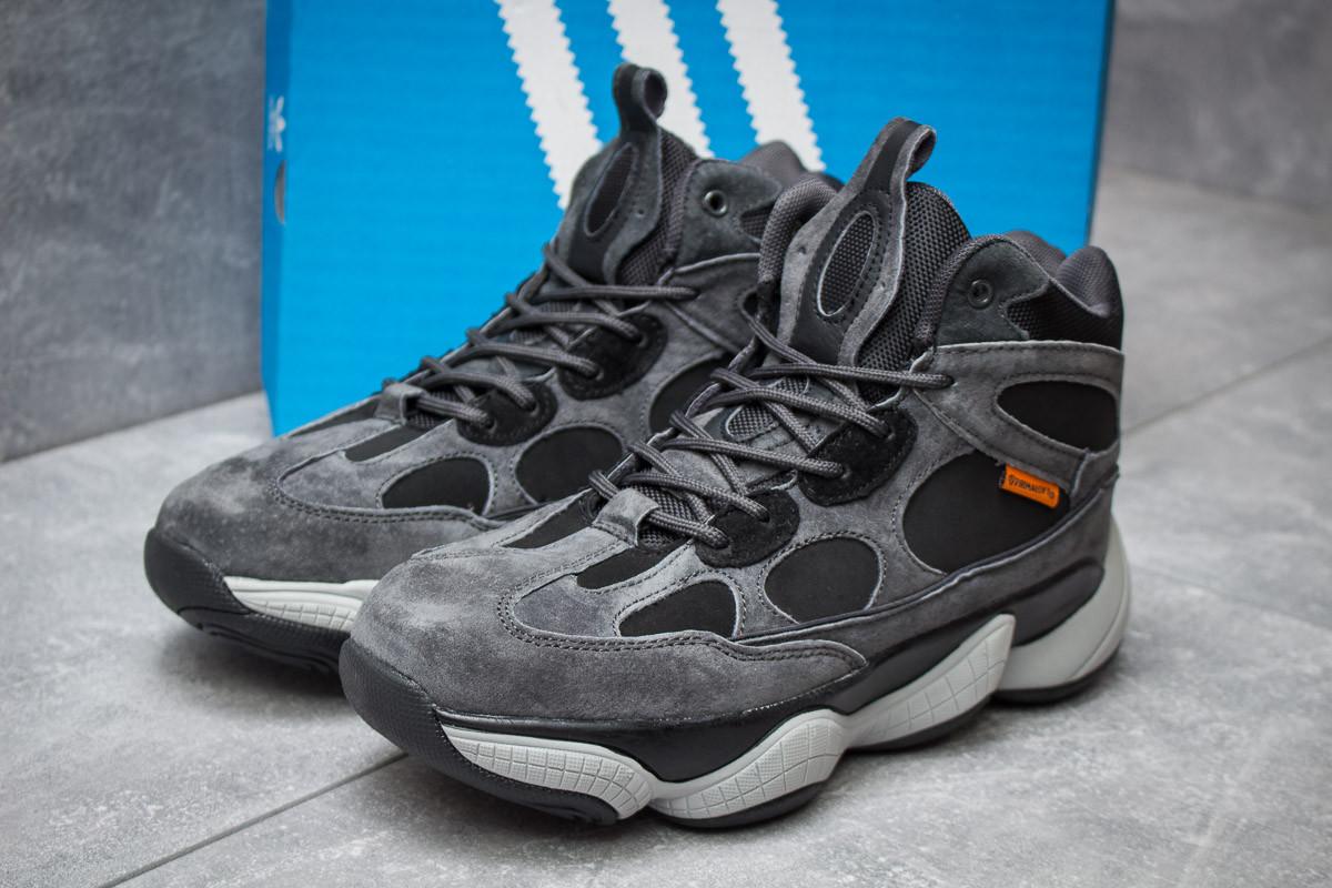 Зимние ботинки на меху в стиле Adidas Primaloft, серые (30302),  [  41 42 43 44 45  ]